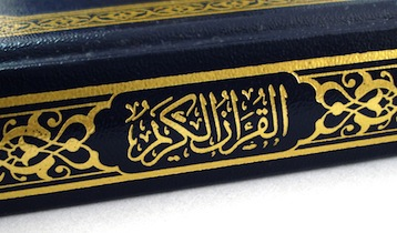 How much dust is on our Qur'ans?