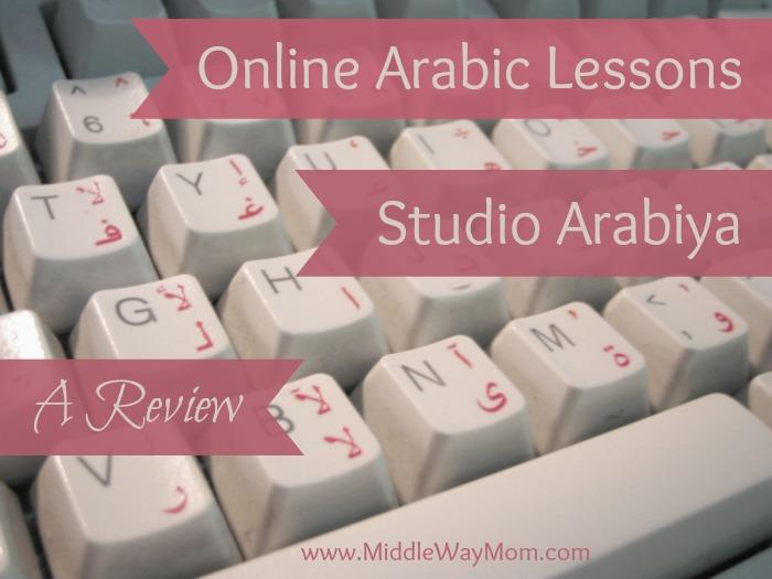 Review of Online Arabic Lessons at StudioArabiya.com - www.MiddleWayMom.com