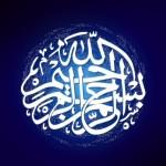 Enjoy Your Eid