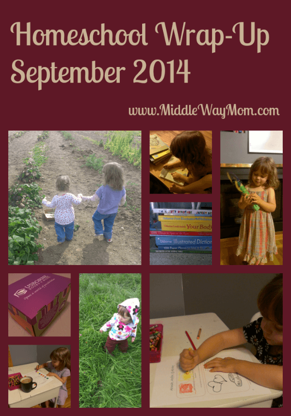 What were we up to this September? Come see how our school year started! - www.MiddleWayMom.com