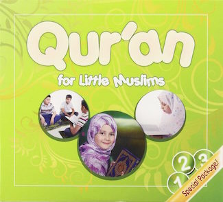 Eid gift ideas for young children - both Islamic and secular!