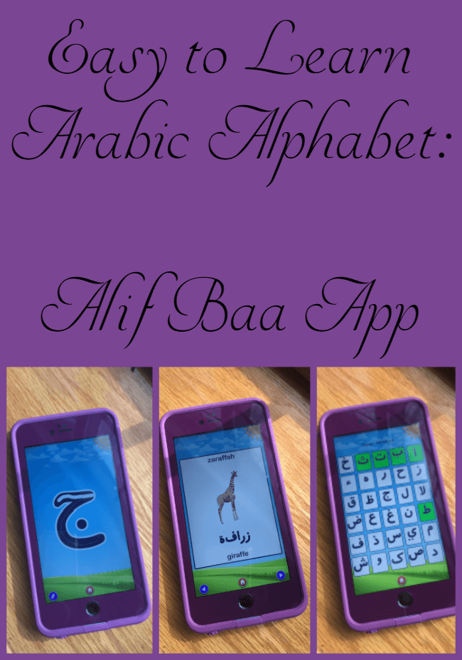 Easy to learn Arabic alphabet, with Alif Baa app for iPad or iPhone!